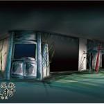 よみうりランド、「お化け屋敷~闇霊村~」をオープン