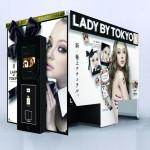 フリュー「LADY BY TOKYO」