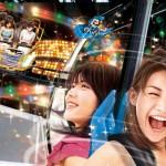 東京ジョイポリスがリニューアル前の「サンキューキャンペーン」