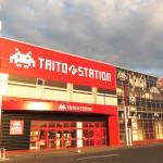 「タイトーFステーション ヨークタウン坂東店」、12月3日オープン