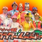 浅草花やしき、フラワーレンジャーショー等の春イベントを発表