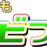 セガがNTTドコモの新サービス「dゲーム」に参入