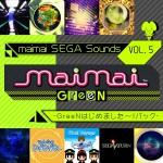 セガ、「maimai GreenN」で遊べる人気楽曲収録アルバムを配信