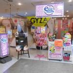ナムコがプリ専門「namco大宮アルシェ店」をオープン