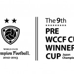 セガ、「The 9th  PRE WCCF CUP WINNER'S CUP」の詳細を決定