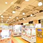 アドアーズが千葉県船橋市に船橋店をグランドオープン