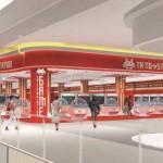 タイトーが「Fステーション イオンモール浜松市野店」オープン