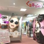 セガが「イオンモール岡山店」千葉にはプリ専門店「くるチェン」