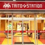 「タイトー Fステーション静岡店」が1月20日オープン