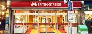 「タイトーFステーション静岡店」