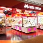 タイトー「アミュプラザおおいた店」が大分駅ビルにオープン