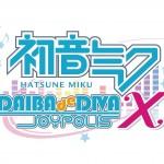 東京ジョイポリス「初音ミク-DAIBA de DIVA-X」を開催