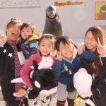 鴨川シーワールド「笑うアシカと初笑いコンテスト」を開催