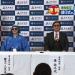 富士ハイ、春秋航空とのタイアップを記念したムービーを公開