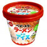 ナムコのクレーン景品に「ベビースターラーメンONアイス」が登場