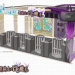 アドアーズ「VR PARK TOKYO」に「黒騎士と白の魔王VR」が登場