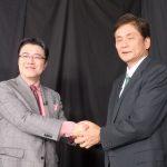 イオンファンタジーと日本プロ麻雀連盟が業務提携