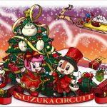 東京ドームシティ、「アソボ~ノ!クリスマス2017」を開催