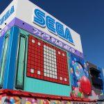 セガが茨城県水戸市に2店目の「セガ 水戸南」店をオープン
