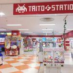 群馬県前橋市に「タイトー Fステーション 前橋リリカ店」オープン