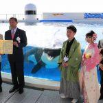 鴨川シーワールドで成人式を開催、シャチの「ラビー」にも成人証書